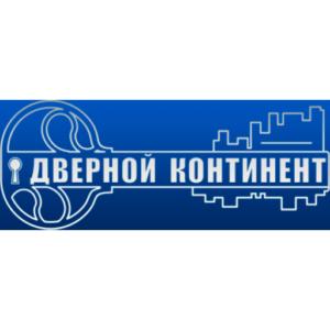 ДВЕРНОЙ КОНТИНЕНТ